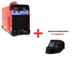 Аппарат воздушно-плазменной резки EDON EXPERTCUT-60D + Маска хамелеон в подарок !
