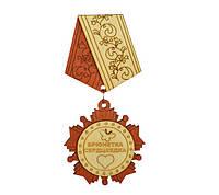 Медаль-магнит - Брюнетка сердцеедка