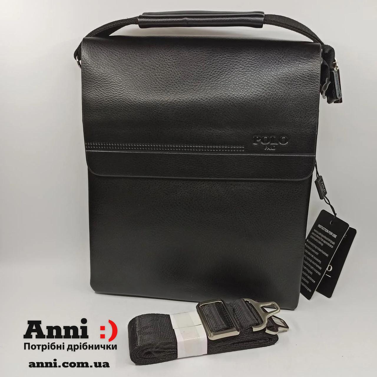Чоловіча шкіряна сумка планшет через плече 22см * 19см Polo B350-2