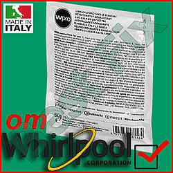 Засіб для чищення пральних машин WPro від Whirlpool зроблено у Італії 1 пакетик