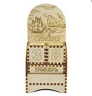 Деревянный настольный календарь Симеиз - Корабль и гора