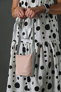 """Сумка жіноча. Шкіряна сумочка """"Елліс"""", Шкіра Флотар, колір Пудра"""