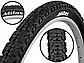 Покришка для велосипеда MITAS Ocelot 27*5 x.2.10 V85 (54-584), фото 4