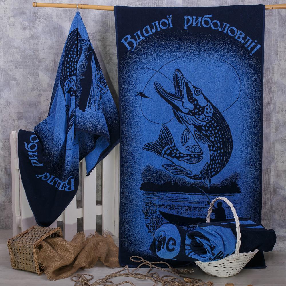Полотенце махровое ТМ Речицкий текстиль, Хорошего клева 67х150 см