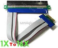 Шлейф-удлиннитель для видеокарт PCI-E (pci-express) x1-x16