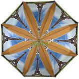 Женский зонтик красивый облегченный складной полуавтомат с Эйфелевой башней Max прочный купол (314-2), фото 3