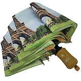 Женский зонтик красивый облегченный складной полуавтомат с Эйфелевой башней Max прочный купол (314-2), фото 5