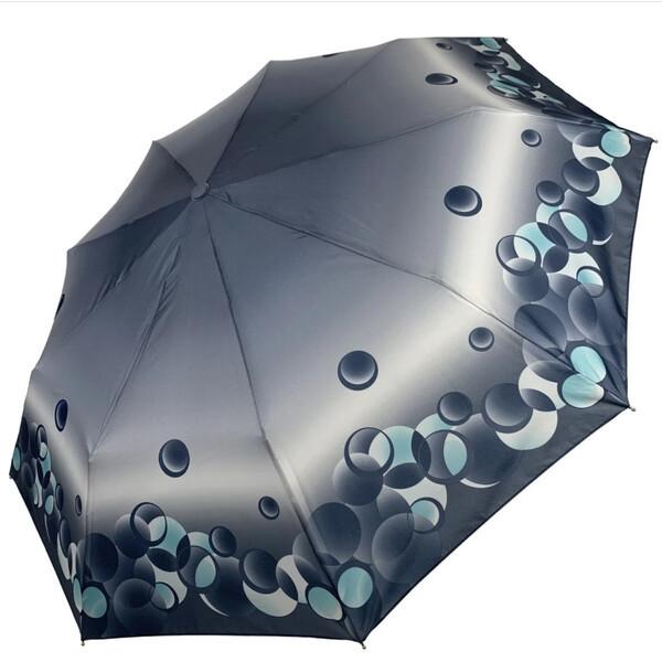 Женский зонтик красивый полуавтомат складной SL 9 спиц антиветер прочный Темно-синий (35015-1)