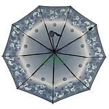 Женский зонтик красивый полуавтомат складной SL 9 спиц антиветер прочный Темно-синий (35015-1), фото 2