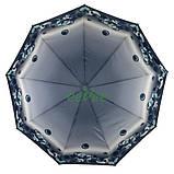 Женский зонтик красивый полуавтомат складной SL 9 спиц антиветер прочный Темно-синий (35015-1), фото 3