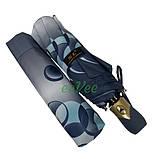 Женский зонтик красивый полуавтомат складной SL 9 спиц антиветер прочный Темно-синий (35015-1), фото 6