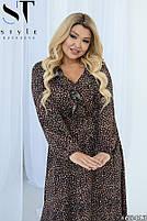 Нарядное женское платье с длинными рукавами и стильным принтом с 50 по 54 размер, фото 6