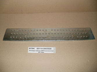 Накладка буфера ЕВРО (металл) (пр-во КамАЗ)
