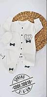 Человечек на выписку и крещения из 3-х предметов для мальчика ( 56 ; 62 ; 68 рост )