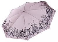 МІНІ зонтик Три Слона бежевий ( механіка ) арт. L5807-1, фото 1