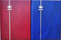 Кляссер Альбом для марок 32 страницы 16 листов UNI-SAFE А4