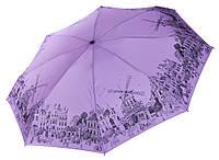 МИНИ зонтик Три Слона сиреневый ( механика ) арт. L5807-2, фото 1