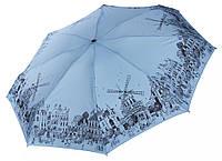МІНІ парасолька Три Слона голуба ( механіка ) арт. L5807-4, фото 1