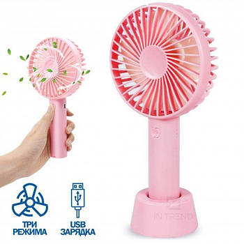 Ручной мини вентилятор Handy mini fan Розовый