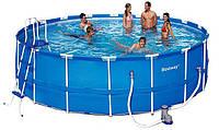 Каркасный круглый бассейн BestWay 56462 (549x122 см) с картриджным фильтром