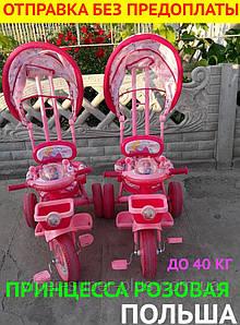 Триколісний Дитячий Велосипед з Батьківською Ручкою Baby Club 16S Princess Story Рожева Принцеса