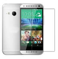 Защитная пленка для HTC One 2 (M8) mini