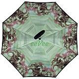 Зонт обратного сложения рисунок внутри женский Feeling Rain Антизонт трость полуавтомат Черный двойной купол, фото 2