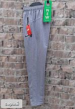 Спортивні штани чоловічі NiKE replika прямі сірі розмір 46-56 купити оптом зі складу 7км Одеса