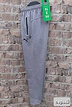 Спортивні штани чоловічі PUMA replika молодіжні прямі розмір 46-56 купити оптом зі складу 7км Одеса