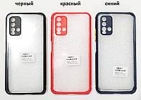 Чехол прозрачный Miqilin case для Xiaomi Redmi 9T