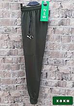 Спортивні штани чоловічі PUMA replika молодіжні манжет розмір 46-56 купити оптом зі складу 7км Одеса