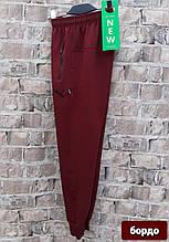 Спортивні штани чоловічі PUMA replika завужені манжет розмір 46-56 купити оптом зі складу 7км Одеса