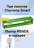 Charisma Smart A1