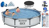Бассейн каркасный  Bestway 56059 Steel Pro MAX 305 х 76 с насос-фильтром + тент + дозатор + таблетки 10 шт