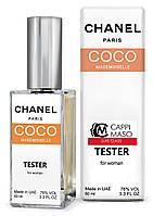 Тестер DUTYFREE жіночий Chanel Coco Mademoiselle, 60 мл