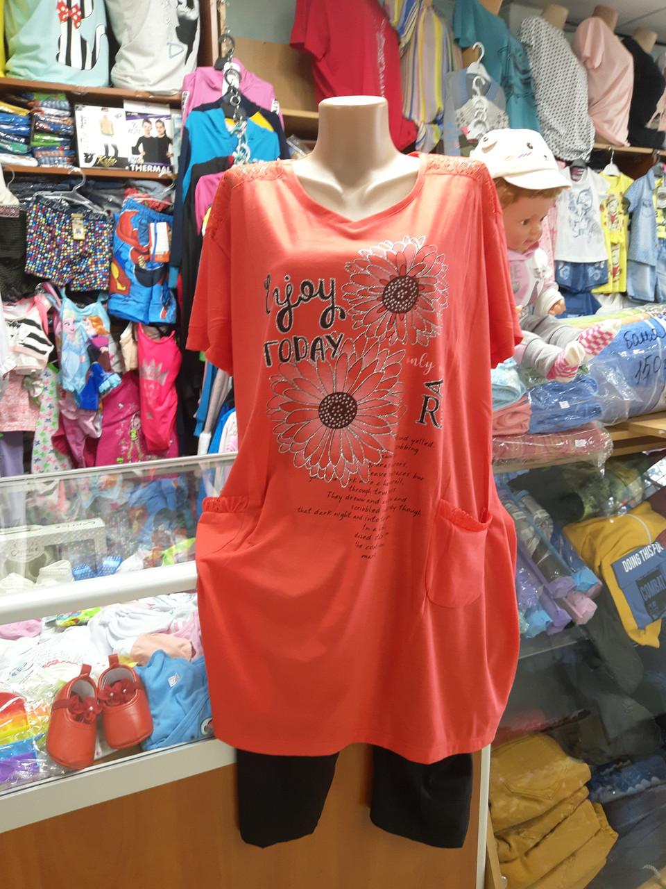 Жіночий літній костюм Туніка з кишенями і бриджі р. 56 - 64