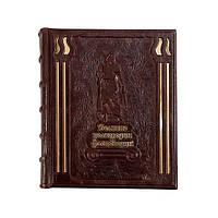 """Книга посвящена самым известным полководцам и флотоводцам в истории """"Великие полководцы и флотоводцы"""", фото 1"""