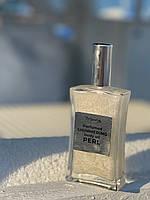Сухое масло для увлажнения тела с парфюмом Naomi Campbell Top Beauty Pearl Dream 100 ml