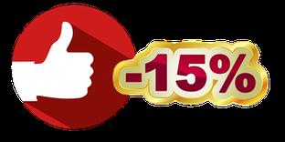 Скидка на корма Josera до 15%