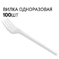 Одноразовые вилки белые, Юнита, 100 шт\пач