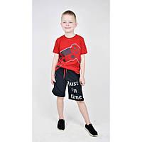 Детский яркий костюм для мальчика р. 116-140