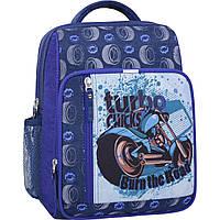 Рюкзак школьный Bagland Школьник 8 л. 225 синий 551 (00112702), фото 1