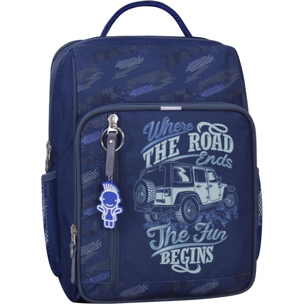 Рюкзак шкільний Bagland Школяр 8 л. синій 909 (0012870)