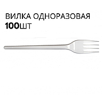Одноразовые вилки белые, Андрекс, 100 шт\пач
