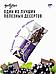 Протеїновий батончик BootyBar Cranch Шоколад-Смородина Чорна (50 грам), фото 5