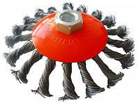 Щітка конусна Werk - 125 мм плетені дріт (WE107625