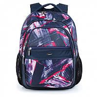 Школьный рюкзак для мальчика Dolly 523 39*30*21 см