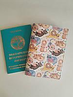 Котики з пончиками чохол на міжнародний ветеринарний паспорт