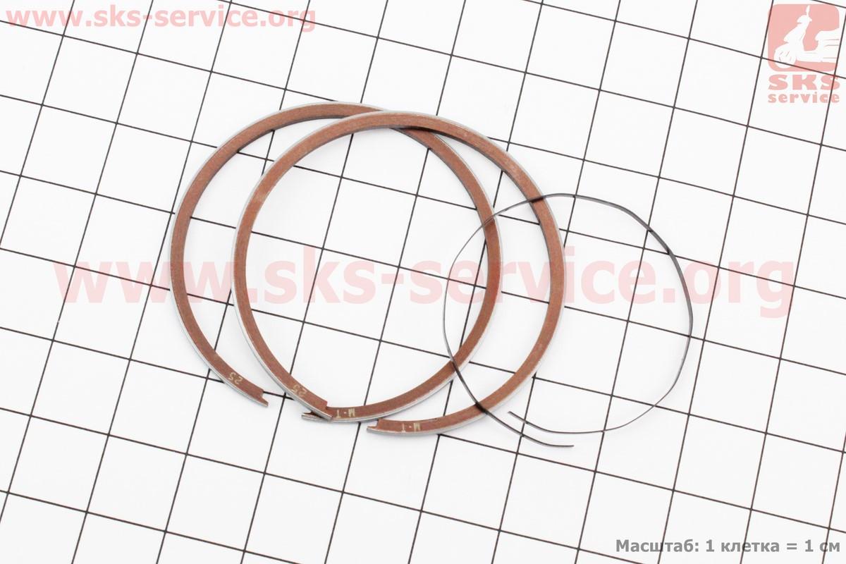 Кільця поршневі Suzuki AD50 41мм +0,25 (336752)