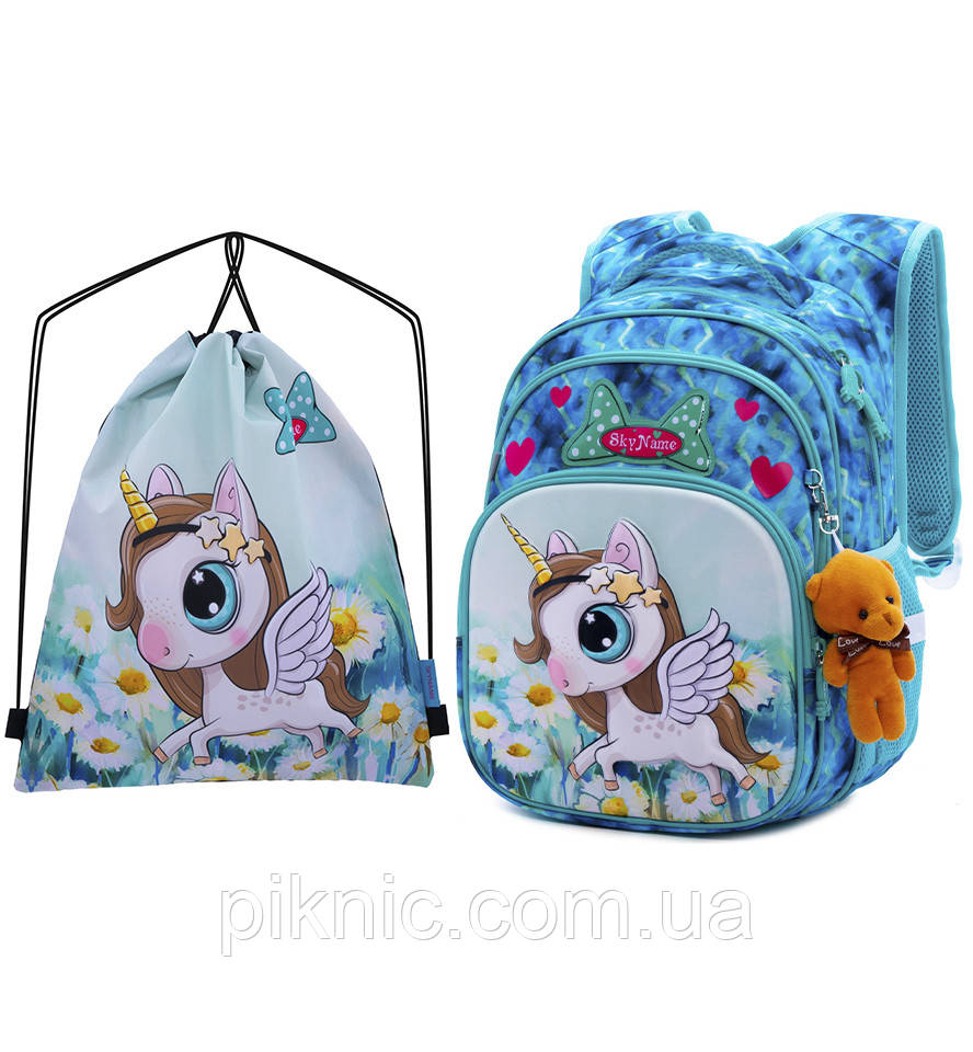 Набор школьный для девочки рюкзак SkyName R3-228 + мешок для обуви